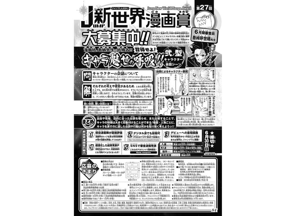 弐ノ型 キャラクター会話シーン