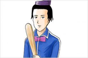 増田こうすけ先生